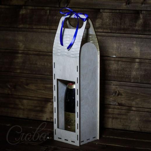 Подарочная коробка для бутылки V009