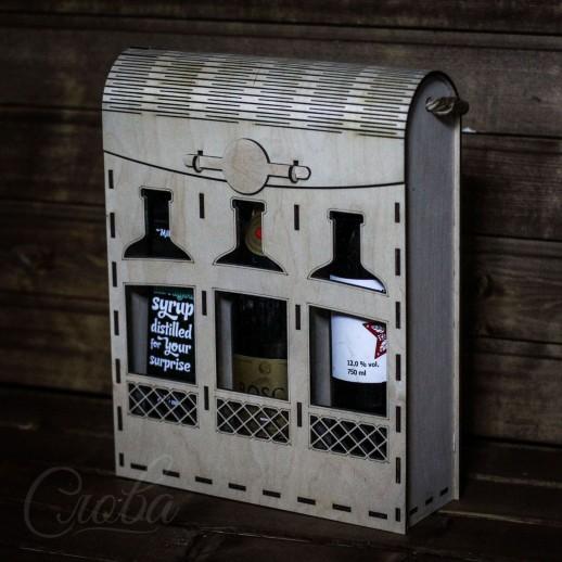 Подарочная коробка для трех бутылок V010