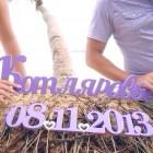 Дата свадьбы DS007